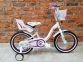 Велосипед VNC 16 Miss 1619-FA-WP , 22см бело-розовый 0