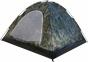 Палатка KILIMANJARO SS-06Т-112-1 2м 5