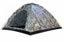 Палатка KILIMANJARO SS-06Т-102-1 2м 4