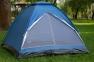 Палатка 2х местная KILIMANJARO SS-06Т-101-2 3м 1