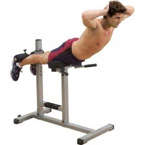 Станок для спины Body-Solid
