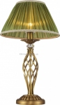 Настольная лампа Altalusse INL-6121T-01 Golden  (8599879601873)