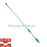 Ручка телескопическая с шарниром Leifheit Click System 110 - 190 см. (41522)