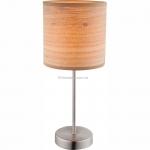 Лампа настольная ТМ GLOBO 15189T AMY II 1хE14; IP20