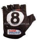 Перчатки детские Kiddi Moto бильярдный шар, чёрные