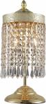 Настольная лампа Altalusse INL-1115T-02 White/Gold (8599879101540)