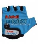 Перчатки детские Kiddi Moto синие
