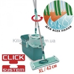 Набор для уборки Leifheit Clean Twist System XL 52015