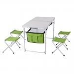 Раскладной стол со стульями Кемпинг ТА-484