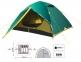 Универсальная палатка Tramp Nishe 3